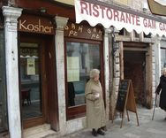Restaurant in Venice Jewish Ghetto
